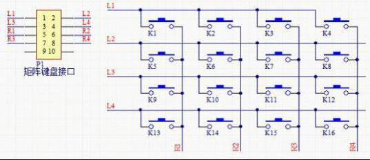 8 led′li 4x4 keypad modül - tuş takımı modül devre şeması 1